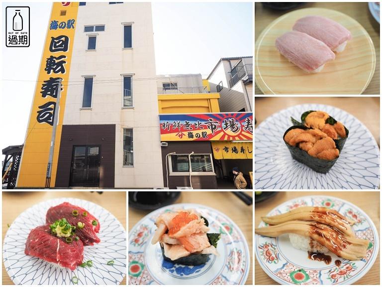 那珂湊魚市場 市場壽司