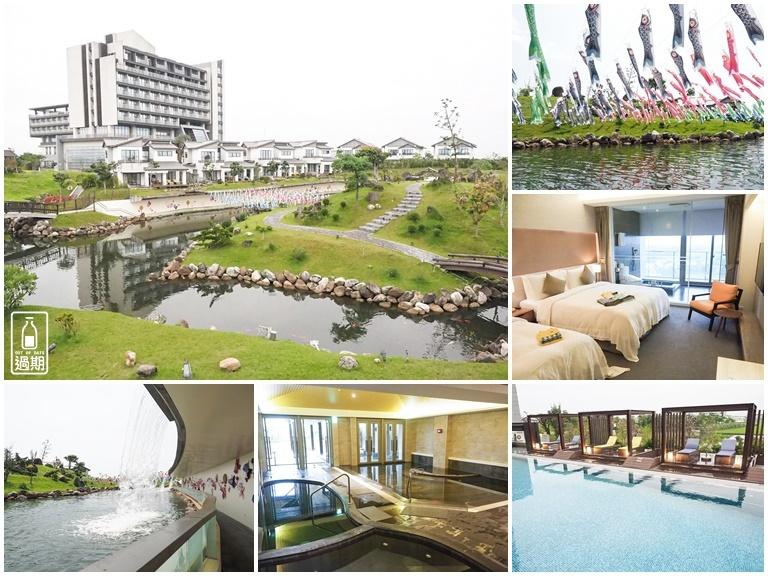 綠舞觀光飯店