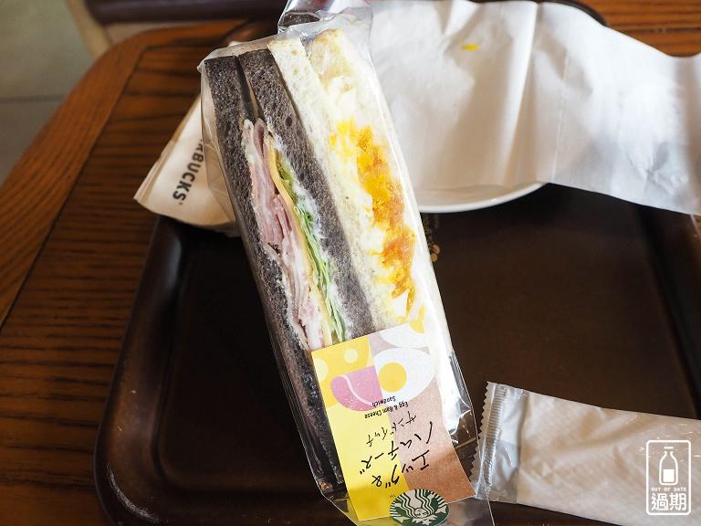 Starbucks釧路鶴見橋店
