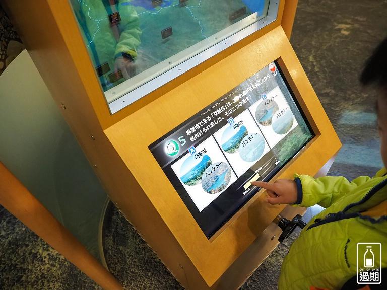 阿寒湖畔生態博物館中心