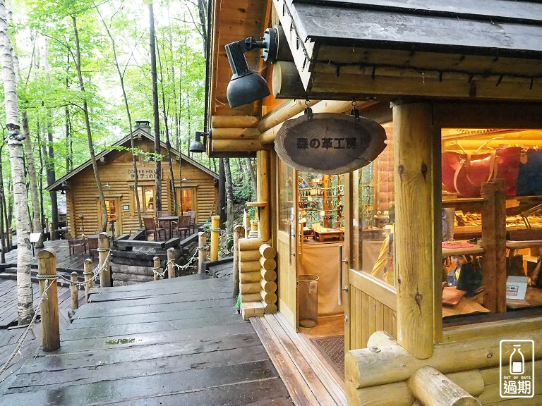 富良野-森林精靈露台