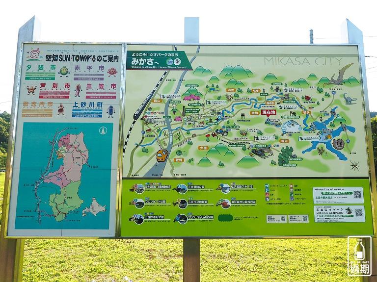 Family Land Mikasa遊園露營場