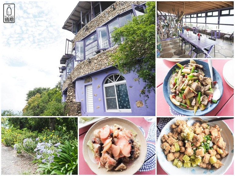 瑪格麗特紫屋餐廳