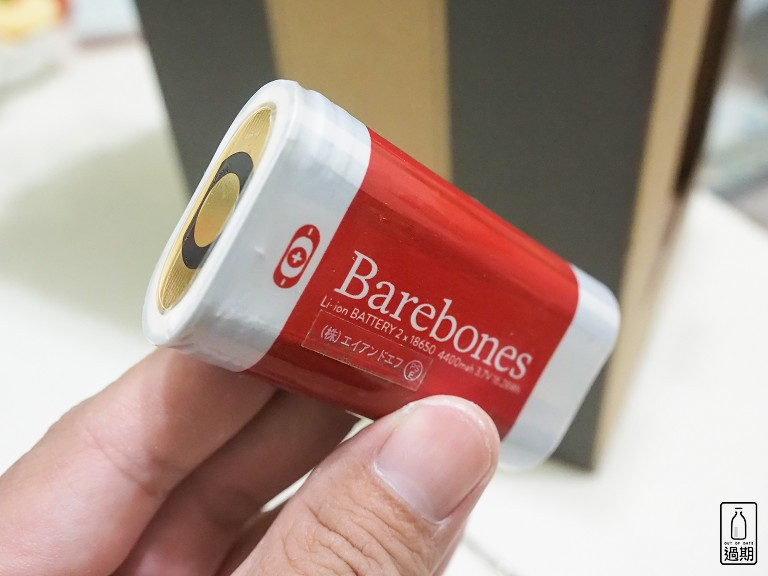 Barebones手提營燈
