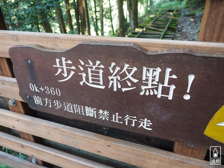 太平山蹦蹦車