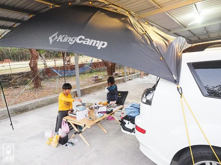華園露營區