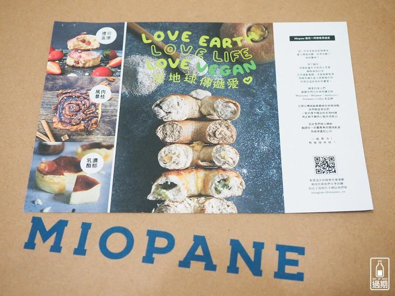Miopane烘焙