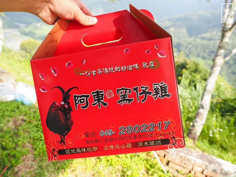 辣妹子多肉咖啡民宿