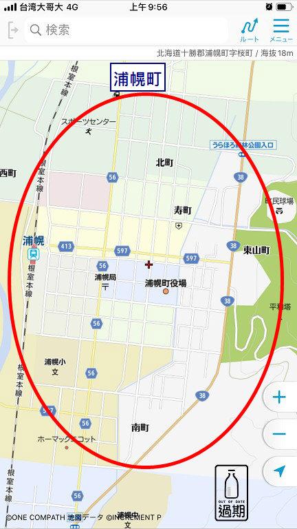 MapCode Mapion