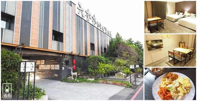 六本木汽車旅館(大連館)